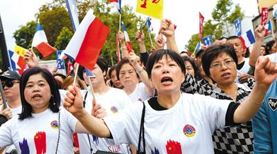 France : la communauté chinoise exprime leur colère sur l'aggravation de la sécurité quotidienne par un rassemblement