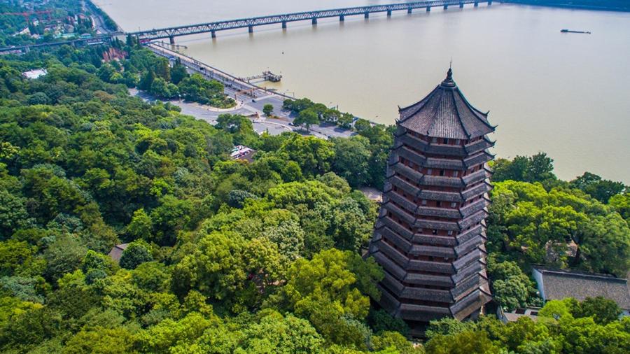 Changement de paysage à Hangzhou, ville hôte du prochain sommet du G20