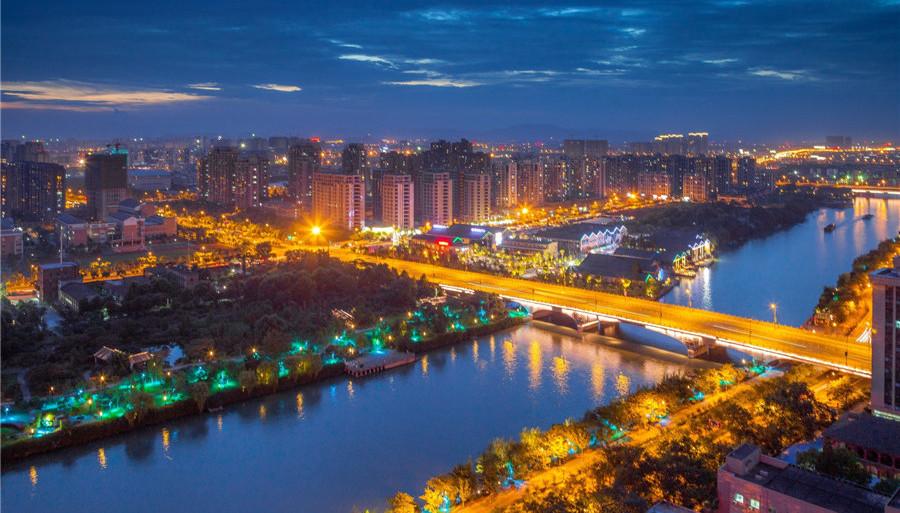 Hangzhou, ville hôte du prochain sommet du G20