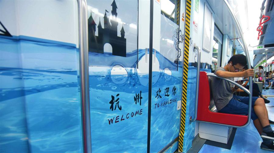 G20 métro Hangzhou