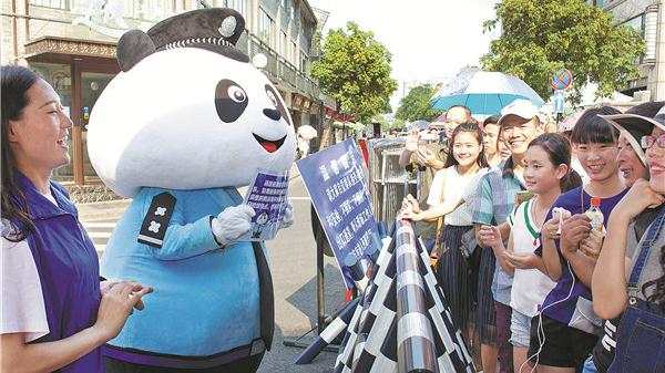 Des « pandas » facilitent les contrôles à Hangzhou
