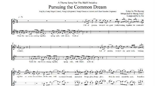 La première de la version anglaise de la chanson Pursuing The Common Dream