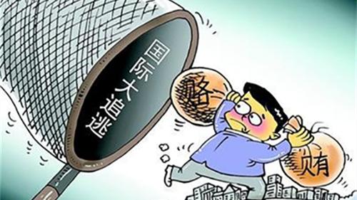 Beijing met en place le premier centre du G20 contre la corruption