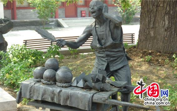 XUANNAN, le sud de la porte Xuanwumen