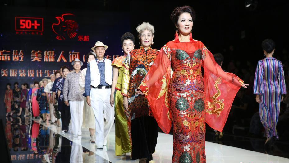 Fashion Week de Beijing : la mode n'a pas d'âge