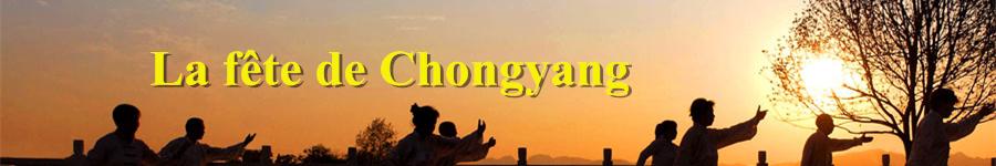 La fête de Chongyang