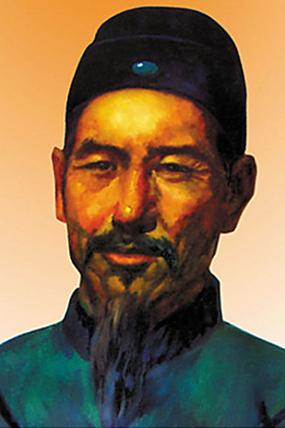Bi Sheng, inventeur de l'imprimerie à caractères mobiles