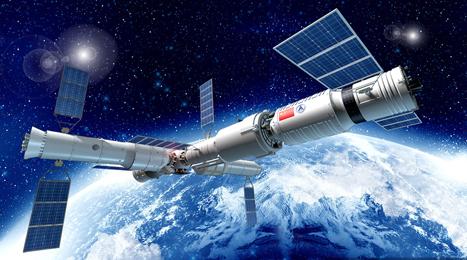 Conférence de presse sur le lancement de Shenzhou 11 (en direct)
