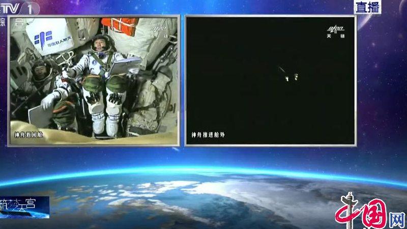 Amarrage réussi du vaisseau spatial chinois Shenzhou-11 à Tiangong-2