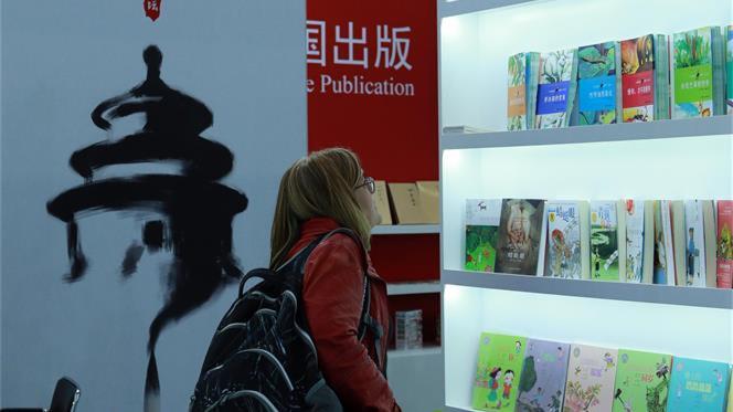 1000 publications chinoises présentées à la Foire du livre de Francfort 2016