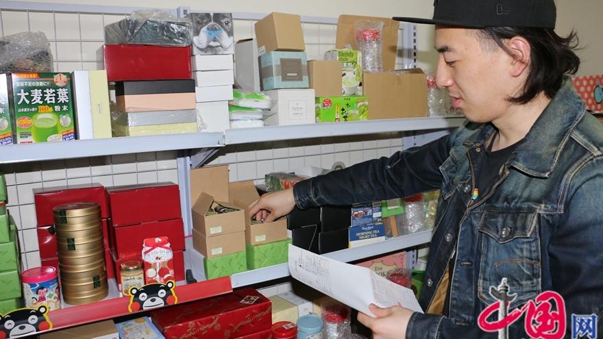 Un agent d'achats chinois et sa passion pour le thé