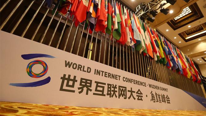 La coopération sino-africaine, un thème clé de la 3e Conférence mondiale de l'Internet
