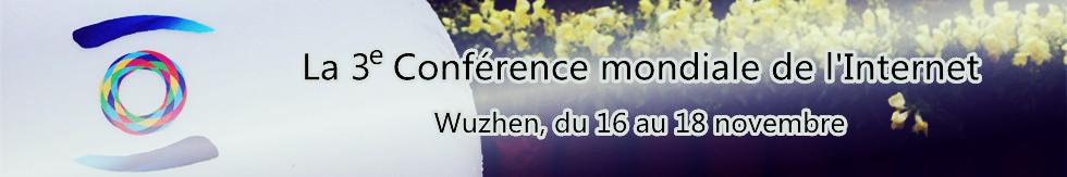 La 3e Conférence mondiale de l'Internet