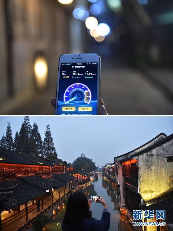 La vie intelligente dans la vielle ville de Wuzhen