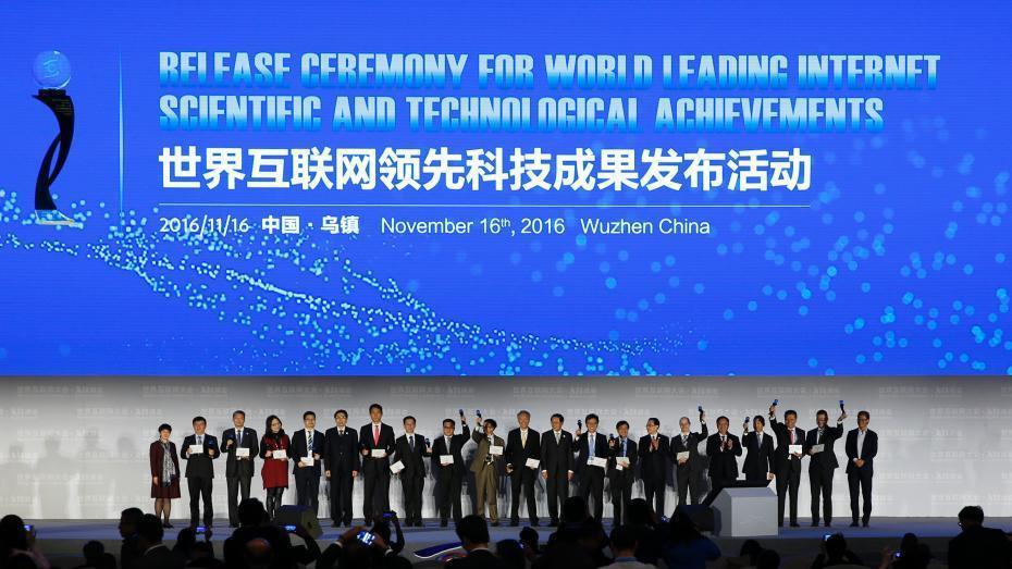 La 3e Conférence mondiale de l'Internet révèle les innovations de pointe de l'année