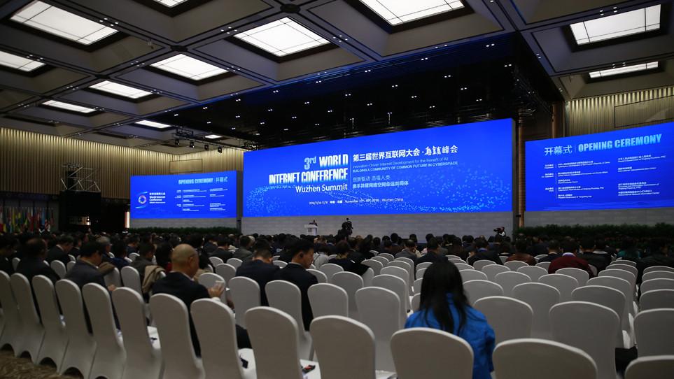 De grosses pointures de la technologie chinoises vues à l'ouverture de la 3e Conférence mondiale de l'Internet
