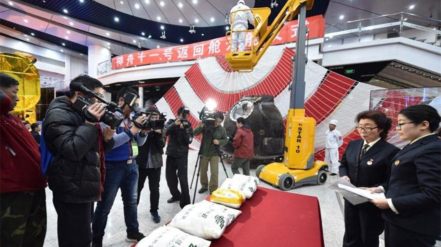 Ouverture du module de rentrée de Shenzhou-XI à Beijing