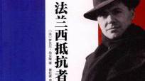 Sortie en Chine de Résistant de Robert Chambeiron