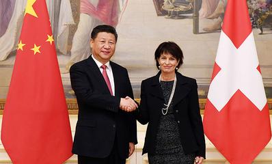 Le président Xi Jinping participera pour la première fois au Forum de Davos