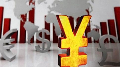 La Chine continue de promouvoir le processus d'internationalisation du yuan en 2017