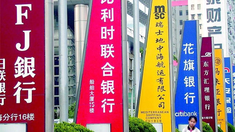 La Chine reste attractive pour les investisseurs étrangers