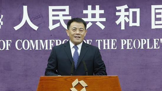 Les liens commerciaux sino–américains inébranlables pour le ministère du Commerce de Chine