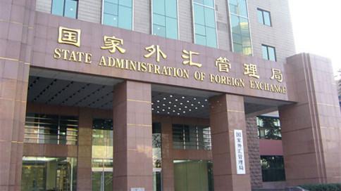 SAFE : les réserves de change de la Chine restent suffisantes