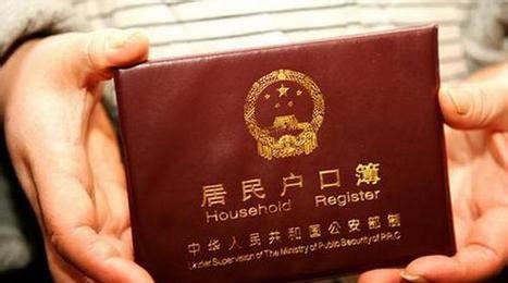 Née « hors quota », Li Xue a enfin une carte d'identité
