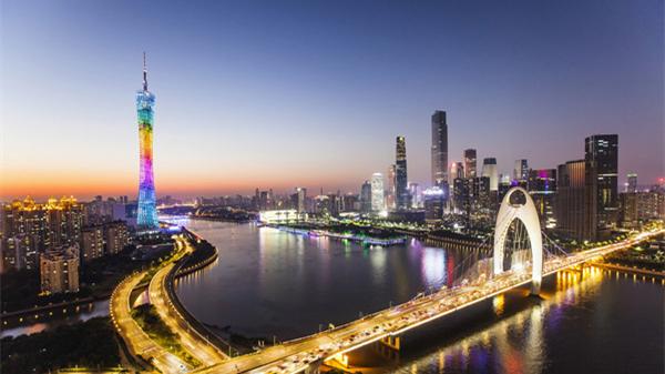 Top 10 des villes les plus innovantes de Chine