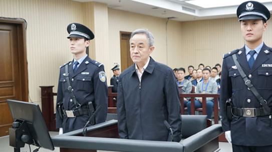 L'ancien vice-président de la Cour suprême condamné à la prison à perpétuité
