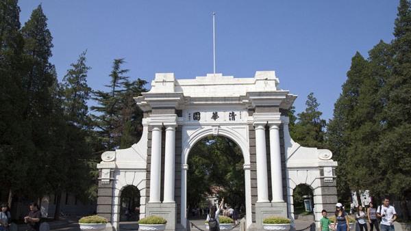 Débat sur les standards d'admission à l'Université Tsinghua