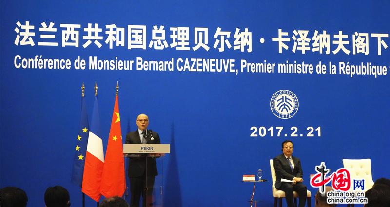 Bernard Cazeneuve à l'Université de Pékin : Pourquoi la France est un pays attractif ?