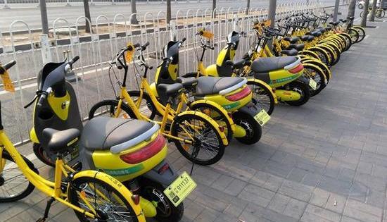 Beijing stoppe le partage de vélos électriques