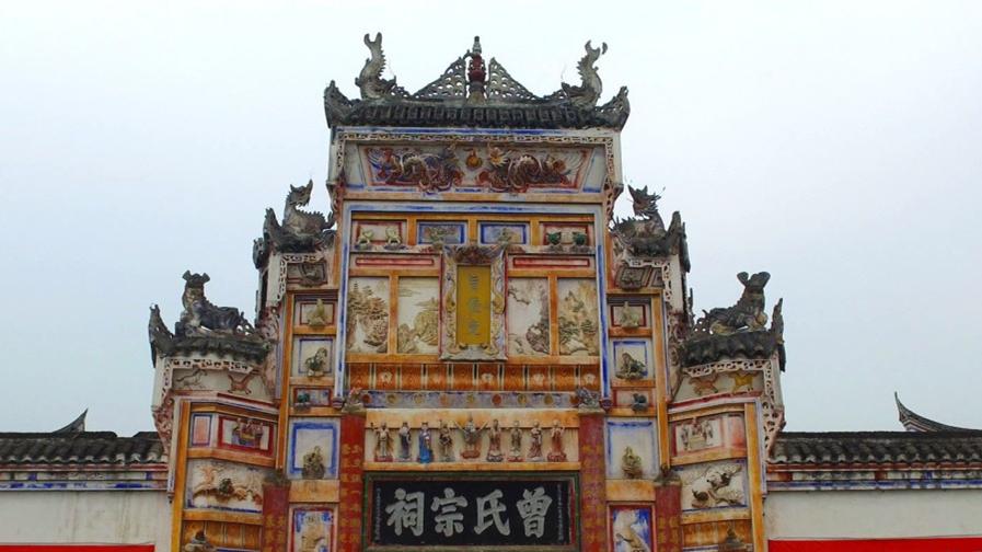 Le Temple des ancêtres de la famille Zeng dans un village du Hunan