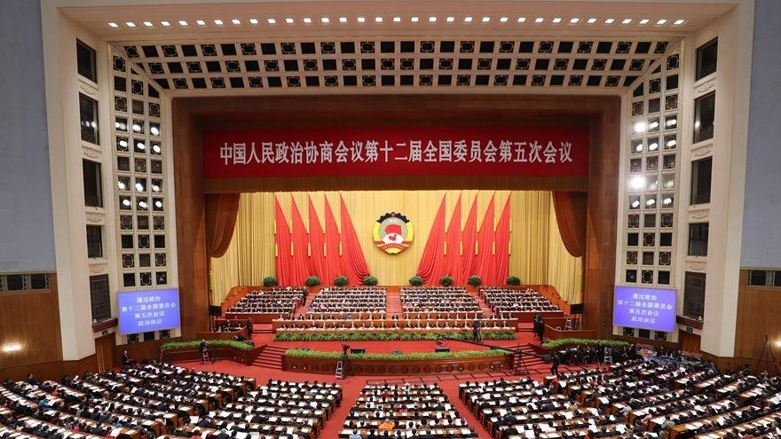 Clôture de la 5e session du 12e Comité national de la CCPPCClôture de la 5e session du 12e Comité national de la CCPPC
