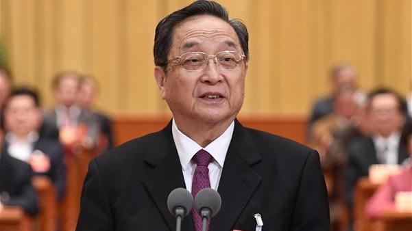 La CCPPC soutient 'sans réserve' le Comité central du PCC, avec Xi Jinping comme noyau dirigeant