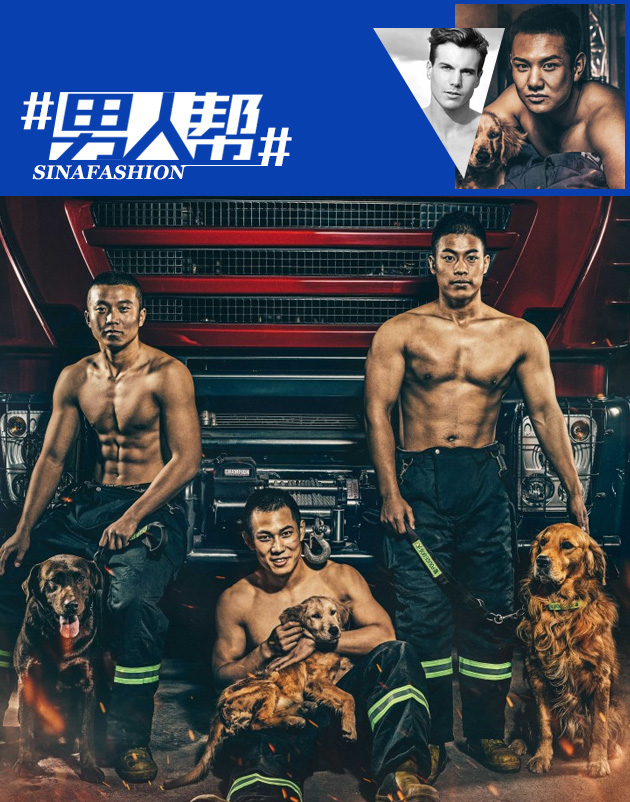 Galerie : des calendriers des pompiers