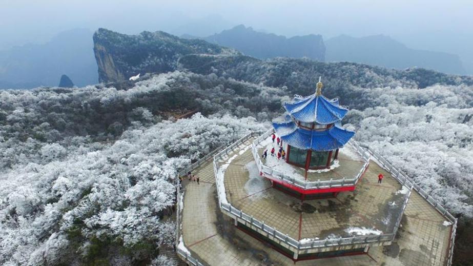 Paysage de givre et de glace sur le mont Tianmen