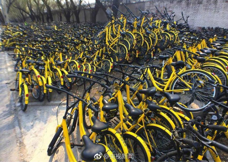 Beijing : plus de 400 vélos partagés envoyés chaque jour au centre de réparation