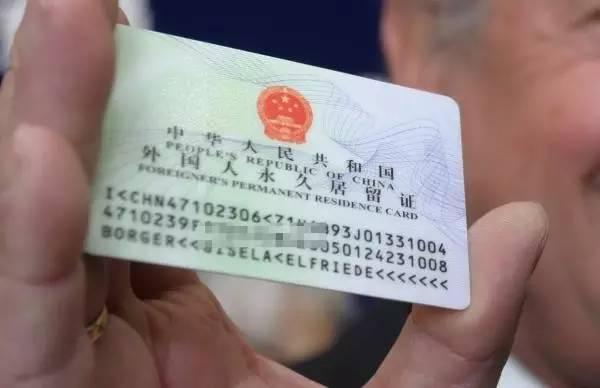 Accès facilité au permis de résidence permanente pour les étrangers en Chine