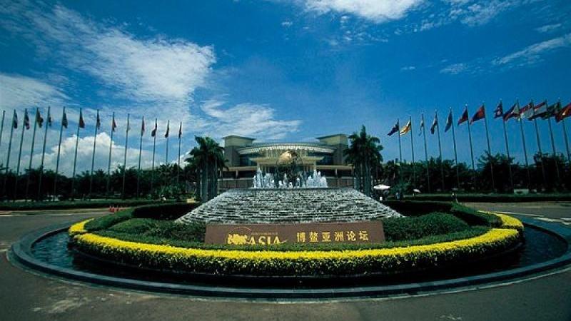 La réunion annuelle 2017 du Forum asiatique de Bo'ao comprendra 13 activités thématiques sur Hainan