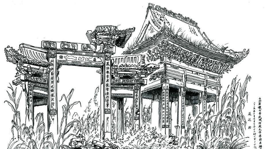 Il dessine depuis 16 ans les vieux bâtiments du Shanxi en disparition