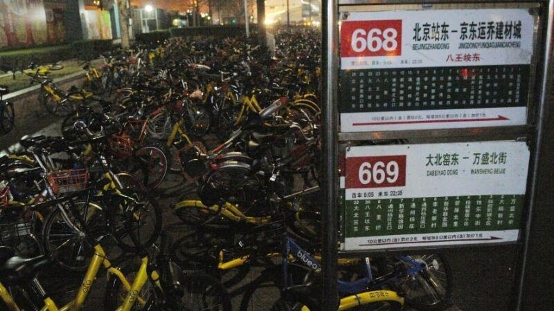 Beijing : un arrêt de bus envahi par des milliers de vélos en libre-service