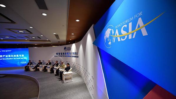 Forum de Boao : la Chine défend la mondialisation économique et brave les défis