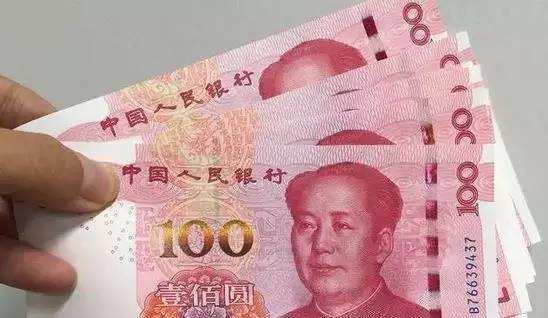 Le Yuan deviendra progressivement convertible sur le compte de capital (banque centrale)