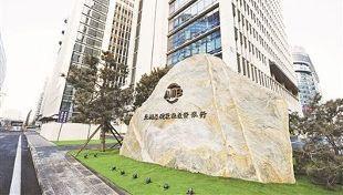 L'AIIB ravive la mondialisation