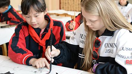 Des jeunes français découvrent la culture chinoise dans le Hunan
