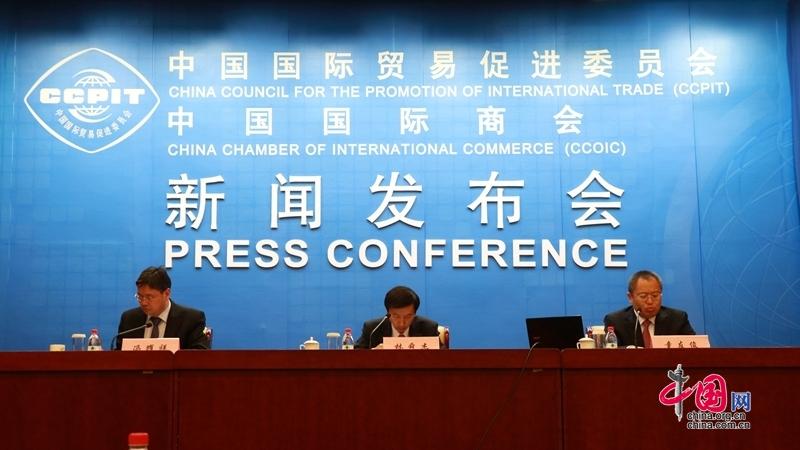 CCPIC : 'Les opportunités existent toujours malgré la faible croissance globale'