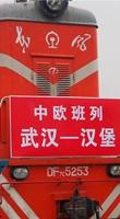 China Railway Express verso l'Europa
