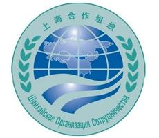 Organizzazione per la Cooperazione di Shanghai (SCO)